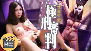 SM性爱游戏 极刑审判